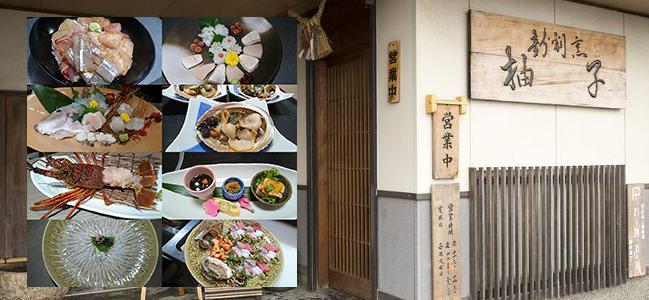 三重県志摩市の和具漁港より旬の素材を直接仕入。伊勢志摩の新鮮な海の幸をご賞味下さい。!